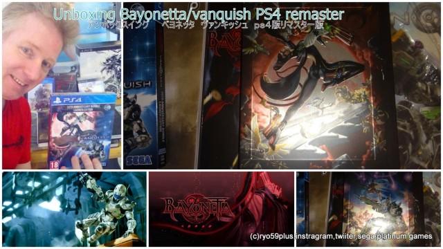 1-PS4vanquishbayonetta-001