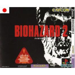 Biohazard-2-Playstation