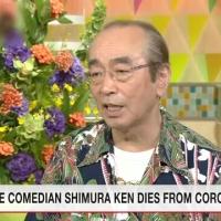 [COVID19]Biohazard le point du confimant, voyage au japon.. shimura ken ..